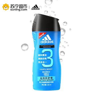 【易购】阿迪达斯男士功能型香波沐浴露运动后舒缓250ml