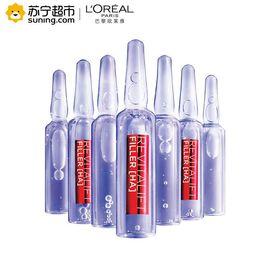 【易购】欧莱雅(LOREAL)复颜玻尿酸水光充盈导入浓缩安瓶精华液1.5mlx7