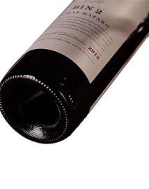 奔富【唯品会】 海外直采 干型红葡萄酒 Bin2设拉子慕合怀特干红葡萄酒单支装
