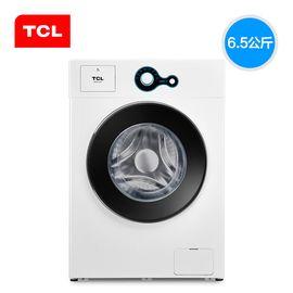 TCL 6.5公斤 全自动滚筒洗衣机 中途添衣 高温自洁除菌 (芭蕾白) XQG65-Q100