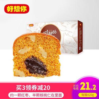 好想你 【领券立减20元】红枣核桃蛋糕 红枣糕早餐蛋糕面包420g