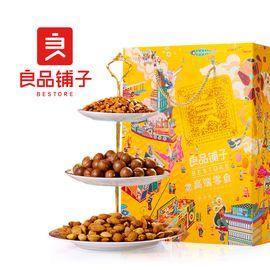 良品铺子 坚果大礼包1339g每日坚果零食组合干果礼盒一箱混合