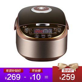 美的 【预售商品:预计1月12日发货】电饭煲 5L大容量 蜂窝内胆 24小时预约 MB-WFS5017TM