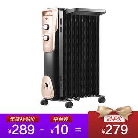 美的 电暖器 油汀11片 高效速热 倾倒断电 大范围取暖 NY2011-16JW