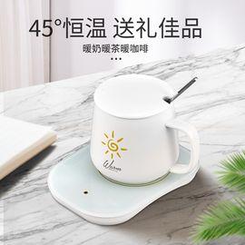 电水壶/热水瓶 45度恒温保温杯办公室宿舍热牛奶加热器自动保温底座杯垫
