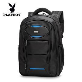 花花公子 男士双肩包青年学生书包商务包大容量旅行潮背包