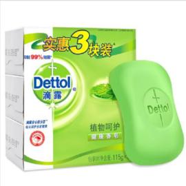 滴露 健康抑菌香皂 植物呵护 特惠3块装 115g*3
