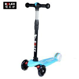 BULEX 儿童滑板车三轮LWX-3213闪光可升降折叠踏板车