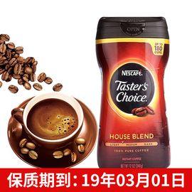 Nestle/雀巢 速溶咖啡粉 340g 美国进口 即溶即饮咖啡粉 小爷猪海外专营店
