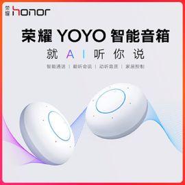 华为 荣耀YOYO智能音箱声控家居用蓝牙音响 WIFI音乐AI通话控制人工便捷苹果 白色【智能 高配版】