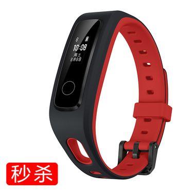 华为 荣耀手环4 Running版 智能手环 跑姿监测 50米防水 长续航睡眠监测穿戴设备 (肆意红)