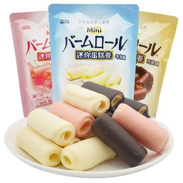 波路梦 Bourbon 布尔本mini蛋糕卷休闲零食面包点心 70g/袋