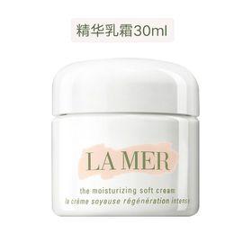 LA MER/海蓝之谜 精华乳霜 30ml 美国进口 补水保湿 buyer
