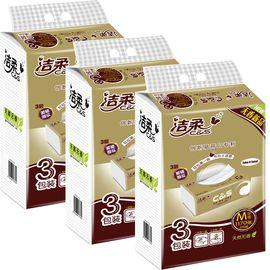 洁柔 抽纸3提 9包3层130抽面巾纸 M号纸巾 金色尊贵 纯韧软抽纸