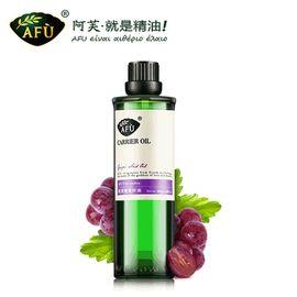 AFU 阿芙葡萄籽油100ml 浸润滋养补充水分天然植物基础按摩油