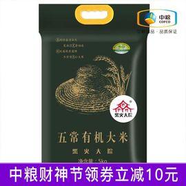 中粮 柴火大院 五常有机大米10斤 东北大米 粒粒筛选 米香浓郁 五常原产 健康营养