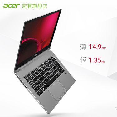 宏碁 (Acer)蜂鸟SF314-55八代i5轻薄便携学生手提14英寸 i5-8265U/8G/256G PCI-e星光银
