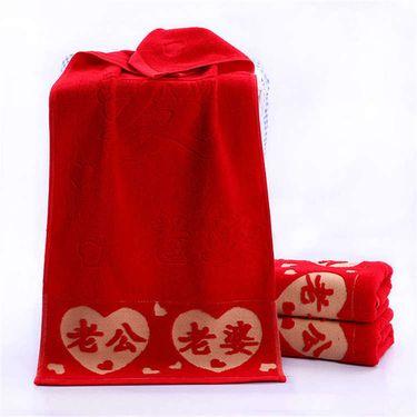 苏吉思 红毛巾全棉毛巾红色喜字喜庆纯棉毛巾XCYQB-18