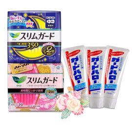 Merries/花王 进口女性洗护组合 S 卫生巾25mm 35mm日夜组合2包  牙膏 3支