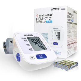 欧姆龙 电子血压计 家用血压仪臂式HEM-7121(7117升级款)