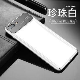 机乐堂 苹果8/7手机壳iPhone7/8plus全包防摔保护壳套超薄磨砂男女潮