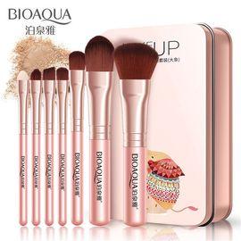 泊泉雅 细密化妆刷套装 上色均匀7支套装美妆工具