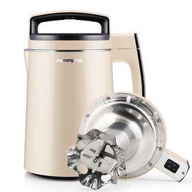 九阳 (Joyoung) 豆浆机家用多功能可预约制米糊果汁机DJ13B-D79SG