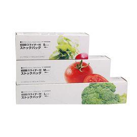 MORITOKU 日本盒装家用包装袋自封袋密封袋真空食品袋保鲜袋套组