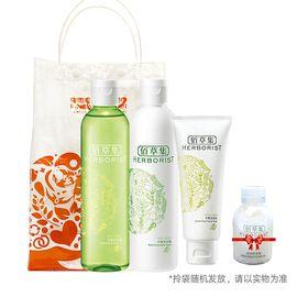 佰草集 平衡系列清洁3件套(洁面+洗发水+沐浴露)送护发素