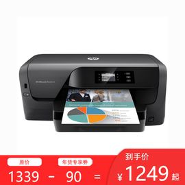 HP 惠普 OfficeJet Pro 8210 打印机