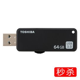 TOSHIBA/东芝 64GB高速USB3.0 可伸缩商务U盘 读速150MB/s 滑动设计 电脑车载U盘U365 黑色