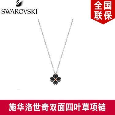 SWAROVSKI/施华洛世奇  LATISHA FLOWER 链坠, 黑色, 镀白金色5368980
