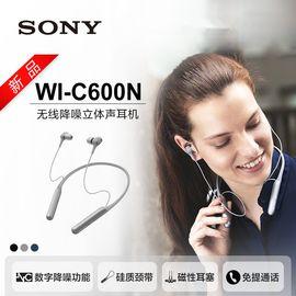 索尼 Sony新品WI-C600N 入耳式无线降噪立体声耳机免提通话学生耳机运动耳机