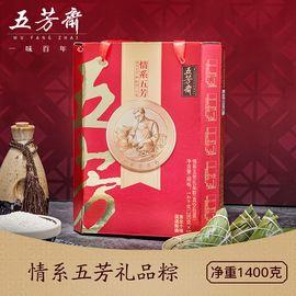 五芳斋 粽子礼盒 情系10味蛋黄肉粽豆沙粽鲜肉粽蜜枣粽子嘉兴特产