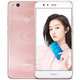 华为 HUAWEI nova 青春版 4GB+64GB 樱语粉 移动联通电信4G手机 双卡双待