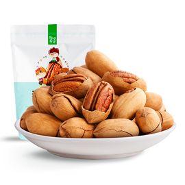 三只松鼠坚果炒货干果零食每日坚果碧根果120g/袋