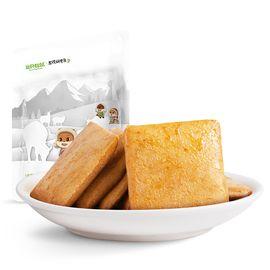 三只松鼠老爹鱼豆腐烧烤味休闲零食小吃辣条豆腐干豆皮豆干180g/袋