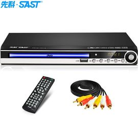 先科(SAST)PDVD-791A DVD播放机 CD机 VCD DVD巧虎播放器 影碟机 USB光盘播放机  (黑色)