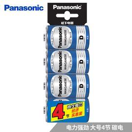 松下(Panasonic)碳性1号大号D型干电池4节R20适用于热水器煤气燃气灶手电筒R20NU/4SC