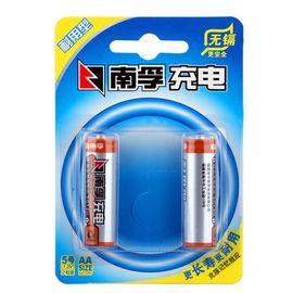 南孚(NANFU)5号充电电池2粒 镍氢耐用型1600mAh 适用于玩具车/血压计/挂钟/鼠标键盘等 AA