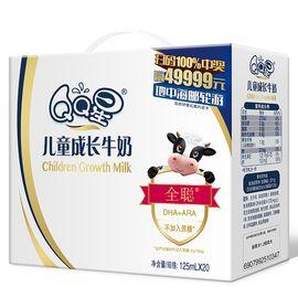 伊利 QQ星儿童成长牛奶(全聪型)125ml*20盒-(新老包装随机发货)