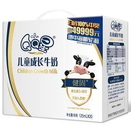 伊利 QQ星儿童成长牛奶(健固型)125ml*20盒-(新老包装随机发货)