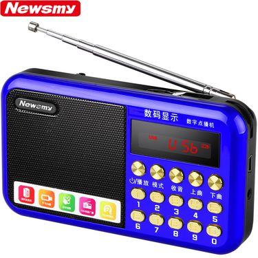 纽曼(Newsmy)L56 收音机 老年人老人充电式插卡迷你小音响便携式mp3随身听校园广播 电脑音箱 蓝色
