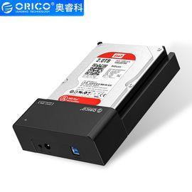 奥睿科(ORICO)硬盘底座USB3.0 2.5/3.5英寸移动硬盘盒SATA串口笔记本台式机外置固态硬盘座 黑色6518US3