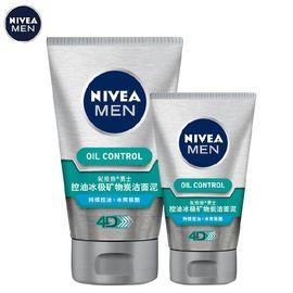 妮维雅(NIVEA)男士控油冰极矿物炭泥100g+50g(洗面奶 抗黑头)