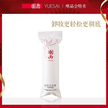 化妆棉 高级化妆棉