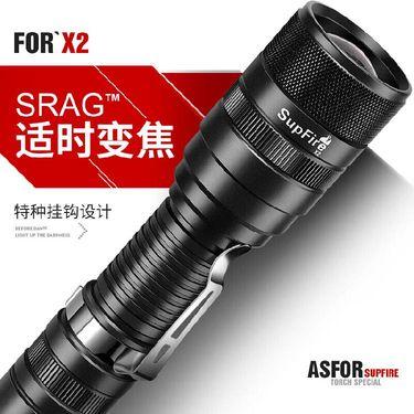神火(supfire)X2 强光手电筒可充电式LED远射型迷你变焦灯户外家用10W