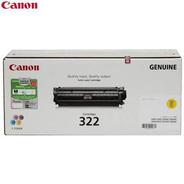 【易购】佳能(Canon) CRG-322BK/C/M/Y 彩色硒鼓 LBP9100C、9100CDN所用硒鼓 CRG-