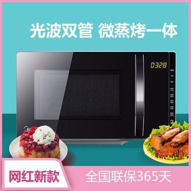 美的【唯品会】M3-L205C(S)家用微波炉微蒸烤一体