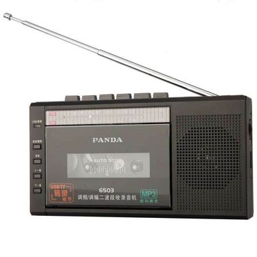 【易购】熊猫便携式收录机6503 黑 收音机磁带USB插卡数码播放